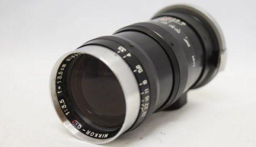Nikonニコン NIKKOR-Q・C 13.5cm 1:3.5 135mmの買取価格