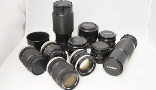 Canon キャノンFD FL EF レンズ 10本ジャンク品の買取価格