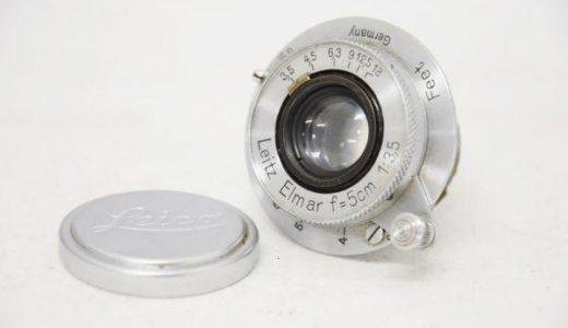 LeicaライカLeitz Elmar 5cm 1:3.5 50mmの買取価格