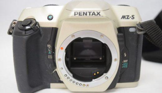 PENTAXペンタックスMZ-Sの買取価格