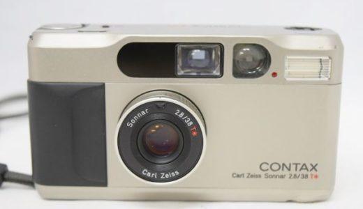 CONTAXコンタックスT2Carl ZeissSonnar38mm1:2.8Tの買取価格