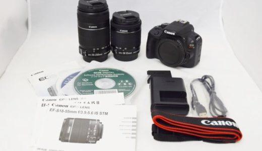 CanonキャノンEOSKissX7ダブルズームキットの買取価格