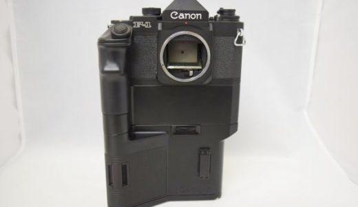 CanonキャノンNewF-1HighSpeedMotorDriveCameraハイスピードモータードライブカメラの買取価格プロ・報道カメラ