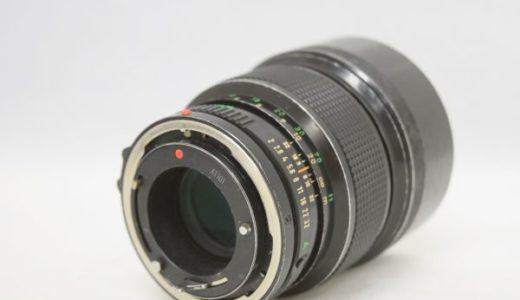 CanonキャノンFD135mm1:2の買取価格