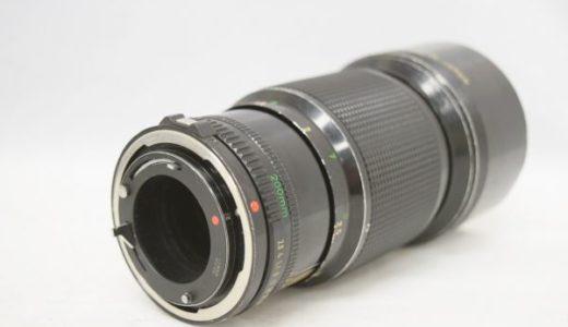 CanonキャノンレンズFD200mm1:2.8の買取価格