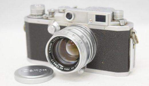 キャノンCanonⅣSb改 (4Sb改型)+50mm 1:1.8の買取価格