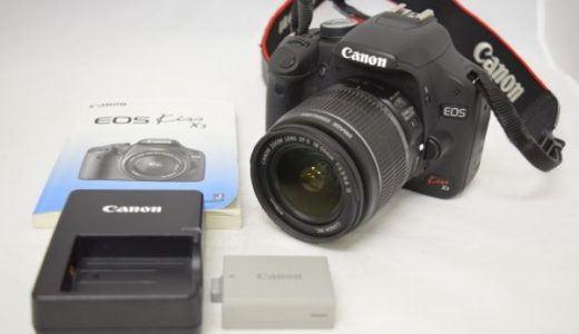 CanonキャノンEOSkissX3レンズキットEF-S18-55mm1:3.5-5.6ISの買取価格