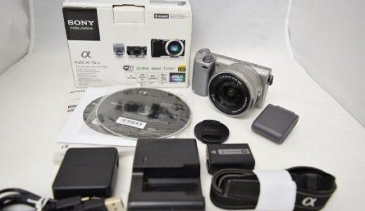 SONYソニーNEX-5Rパワーズームレンズキット16-50mm1:3.5-5.6OSSの買取価格-ミラーレス