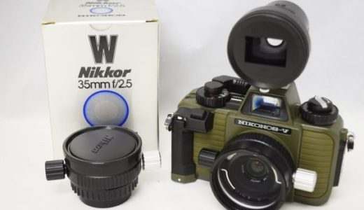NIKONOS-Vニコノス5/W-NIKKOR28mm+35mmの買取価格