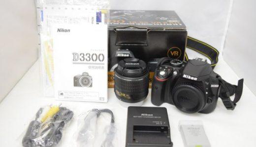 NikonニコンD3300+AF-SNIKKORDXVR18-55mm1:3.5-5.6レンズキットの買取価格