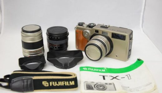 FUJIFILM富士フィルムTX-1SUPER-EBC FUJINON30mm45mm90mmの買取価格