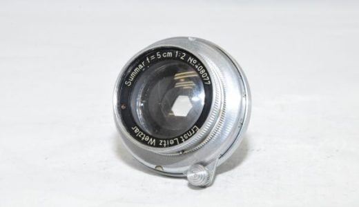 LeicaライカSummarズマール50mm1:2の買取価格