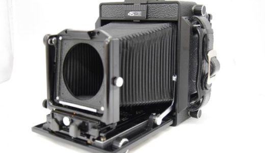 HORSEMANホースマン45FA大判カメラの買取価格