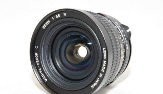 マミヤMAMIYA-SEKORC35mm1:3.5Nの買取価格-中判フィルムカメラレンズ