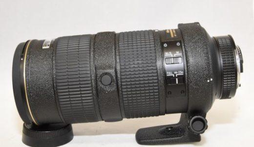 NikonニコンレンズのED AF-S NIKKOR80-200mm1:2.8D買取価格