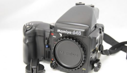 Mamiyaマミヤ645PROボディ中判カメラの買取価格