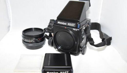 Mamiyaマミヤ中判ファイルムカメラRZ67PROⅡ/AE PRISM FINDERの買取価格