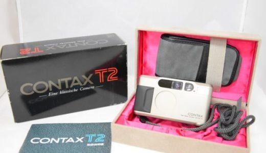 CONTAXコンタックスT2 CarlZeissSonnar38mm1:2.8Tの買取価格-フィルムカメラ