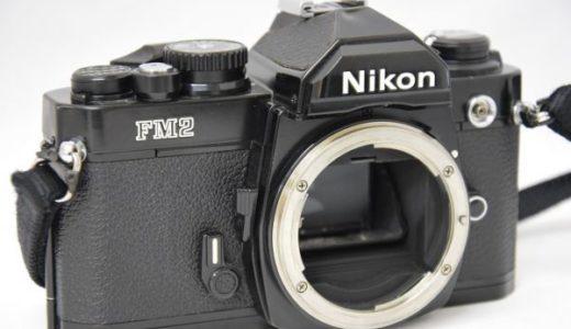 NikonニコンNewFM2ジャンクフィルムカメラの買取価格