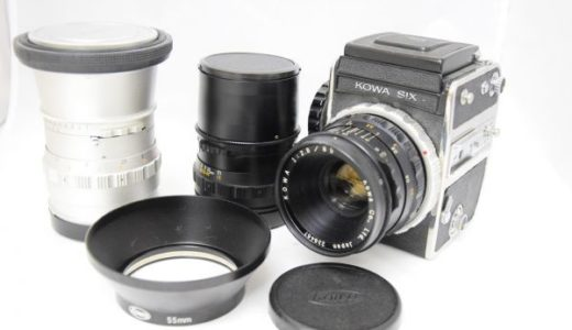 KOWASIXコーワ シックス中判フィルムカメラ/55mm・85mm・150mmの買取価格