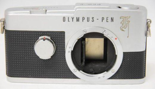 OLYMPUSオリンパスPEN F+F.Zuiko Auto-S 38mm 1:1.8ジャンク品の買取価格