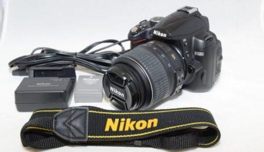 NikonニコンD5000レンズキット18-55mm1:3.5-5.6Gの買取価格