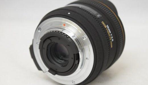 SIGMAシグマレンズ10mm1:2.8 DC FISHEYE HSMニコン用の買取価格