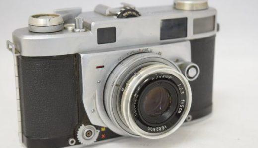 MINOLTAミノルタSUPER A+ROKKOR50mm1:2.8 5cmフィルムカメラの買取価格