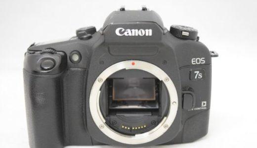CanonキャノンフィルムカメラEOS7Sの買取価格