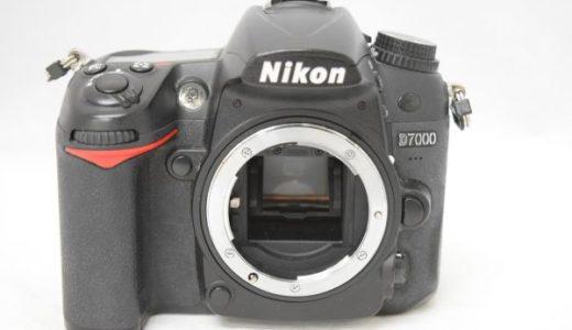 NikonニコンD7000デジタル一眼レフカメラの買取価格