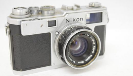 NikonニコンS3/W-NIKKOR・C35mm1:1.8フィルムカメラの買取価格
