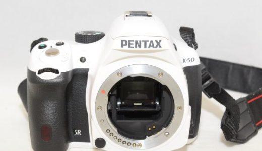 PENTAXペンタックスK-50の買取価格