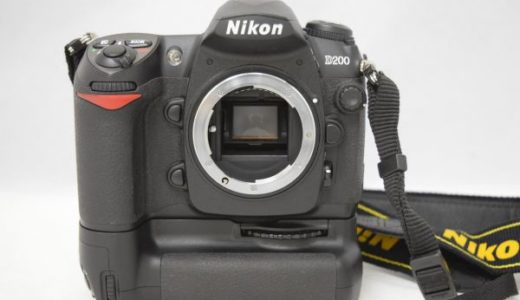 NikonニコンD200ボディー+MB-D200の買取価格
