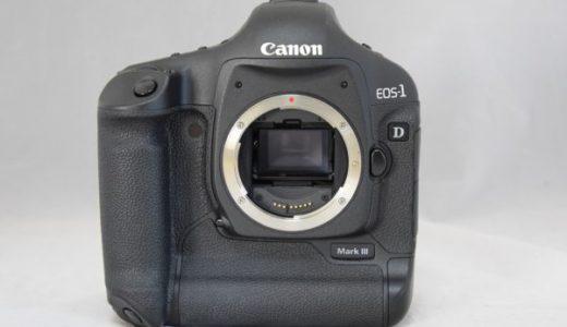 CanonキャノンEOS-1D Mark IIIマーク3デジタル一眼レフカメラの買取価格