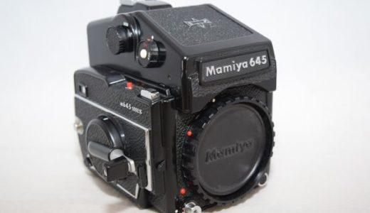 Mamiyaマミヤ645 1000S中判フィルムカメラの買取価格