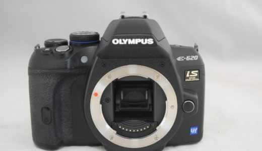 OLYMPUSオリンパスE620デジタル一眼レフカメラの買取価格