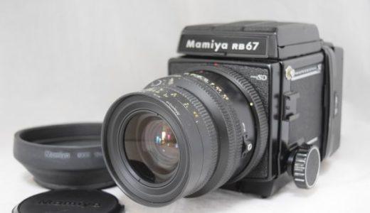 MAMIYAマミヤ中判ファイルムカメラRB67ProSD MAMIYA K/L 90mm 1:3.5 Lの買取価格