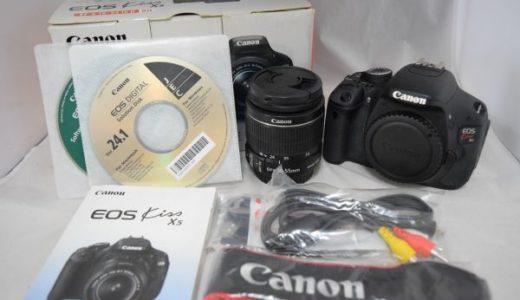 CanonキャノンEOS Kiss X5レンズキットEF-S 18-55mm1:3.5-5.6 ISⅡの買取価格