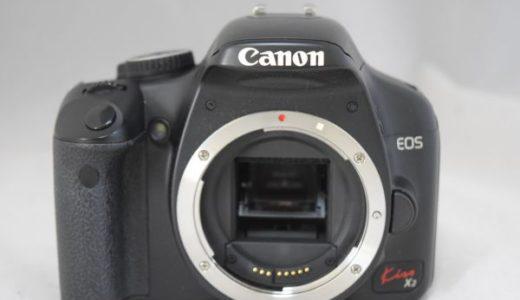 CanonキャノンEOSKissX2ボディデジタル一眼レフカメラの買取価格