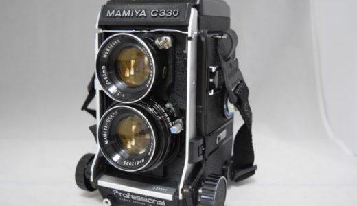 MAMIYAマミヤC330Professional/ MAMIYA-SEKORセコール80mm 1:2.8二眼レフフィルムカメラの買取価格