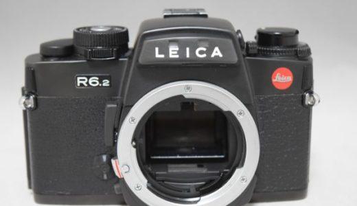 LEICAライカR6.2ボディフィルムカメラの買取価格