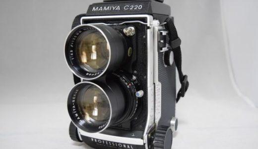 MAMIYAマミヤ二眼レフC220Professional/MAMIYA-SEKOR135mm1:4.5の買取価格