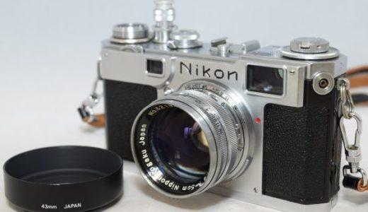 NikonニコンS2 NIKKOR-S・C 50mm 1:1.4 5cmレンジファインダーカメラの買取価格