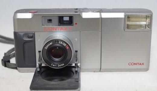 CONTAXコンタックスT Sonnar 38mm 1:2.8 Tコンパクトフィルムカメラの買取価格
