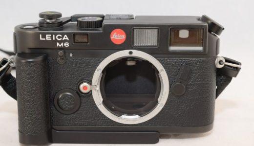 LeicaライカM6レンジファインダーカメラの買取価格