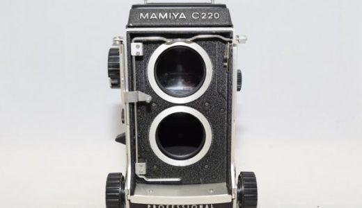 マミヤMamiya二眼レフC220PROFESSIONALボディのみの買取価格