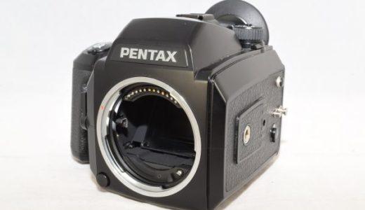 PENTAXペンタックス645Nボディー中判カメラの買取価格