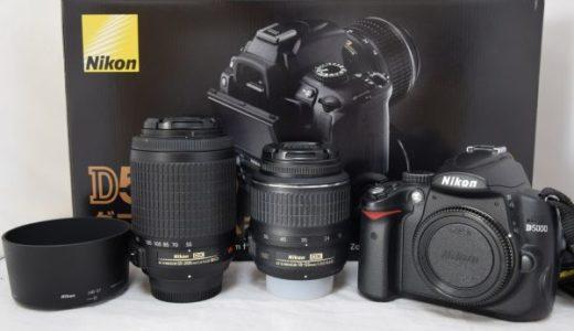 NikonニコンD5000ダブルズームキットデジタル一眼レフカメラの買取価格