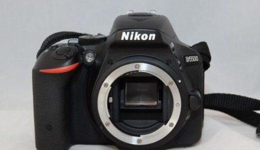 NikonニコンD5500ボディの買取価格