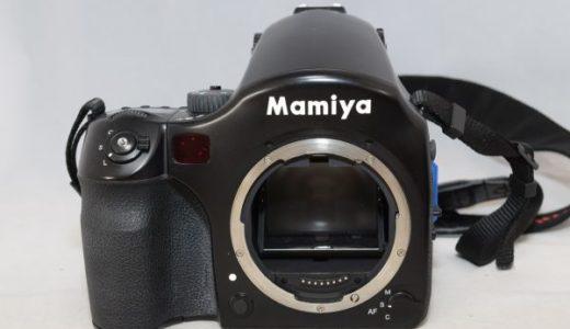 Mamiyaマミヤ645AFD中判カメラの買取価格